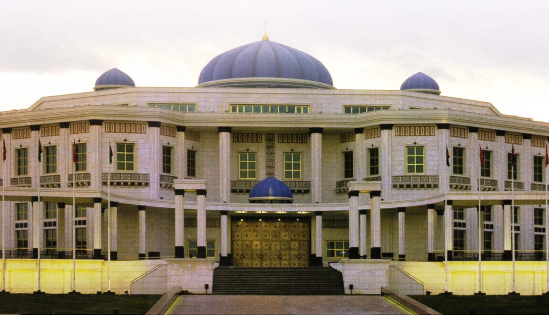 National Museum of Turkmenistan
