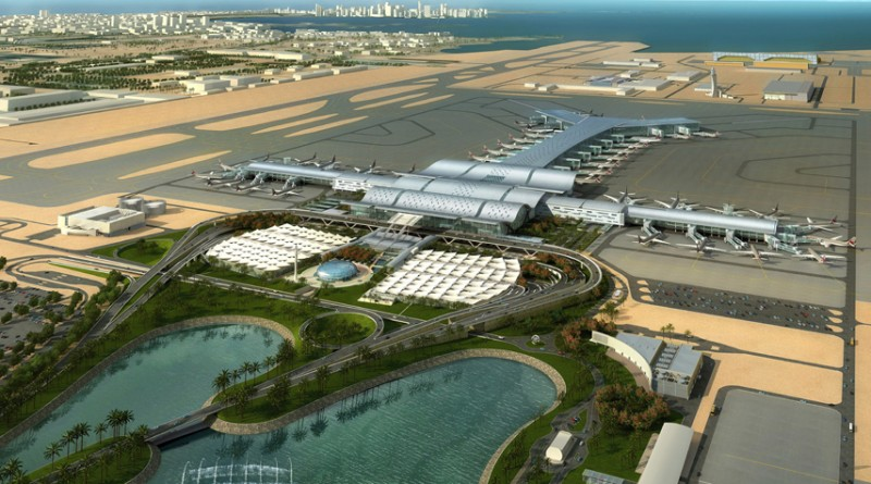 King Hamad International Airport